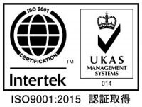 ISO9001:2015 認証取得(Intertek)